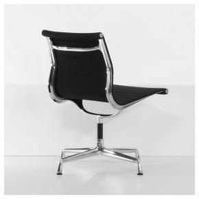 VITRA - drehbarer Alu Chair, Aluminium Chair